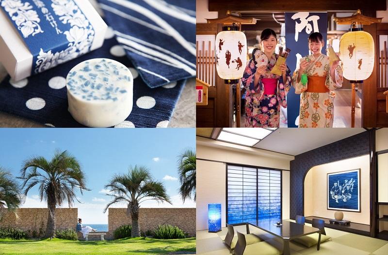 大毛島:アオアヲ ナルト リゾート、GoToトラベルキャンペーン対象プラン発売中
