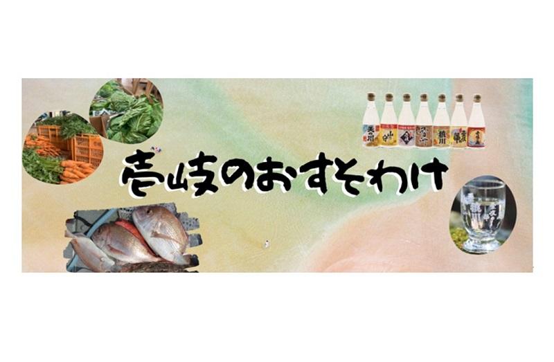 """壱岐島:""""物々交換""""で麦焼酎120種類以上が楽しめる唯一の居酒屋12/10オープン"""