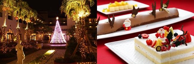 沖縄・読谷村_ホテル日航アリビラ『アリビラ クリスマス 2020』