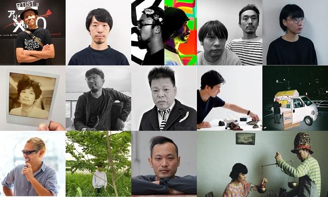 沖縄_「やんばるアートフェスティバル2020-2021」