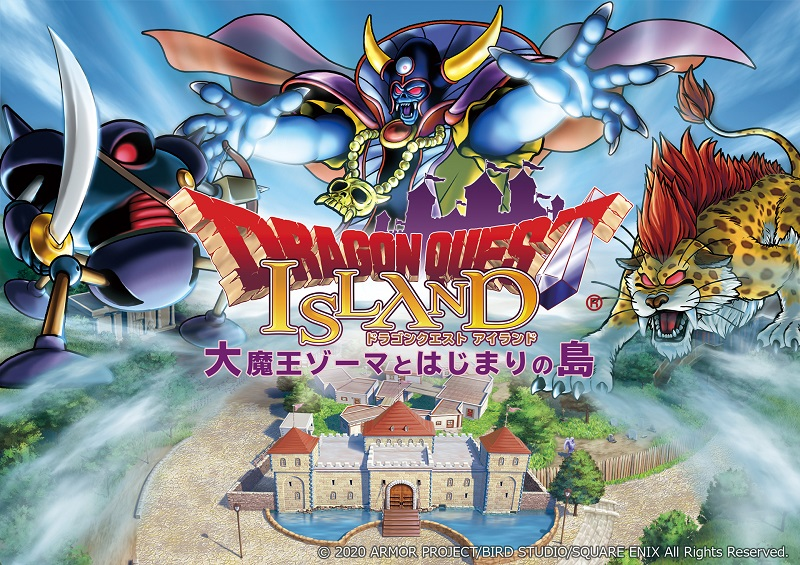 淡路島:アニメパーク「ニジゲンノモリ」に新アトラクション2021年春オープン!