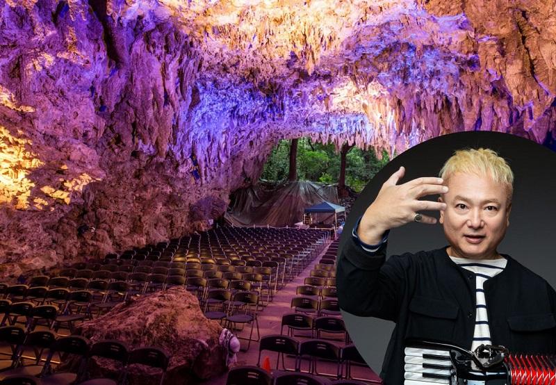 沖縄・南城市:神秘的な自然洞窟で音楽祭「マブイオト」12/5開催。初の全国生配信!