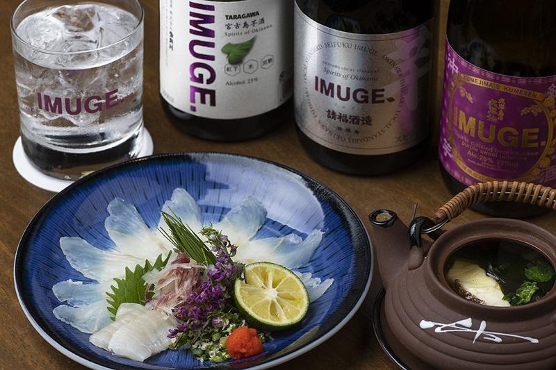 幻の沖縄スピリッツ『イムゲー』のポテンシャルが凄い!和食、スペイン料理、燻製も!