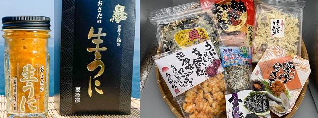 壱岐島_「壱岐産うに&お土産品福袋」