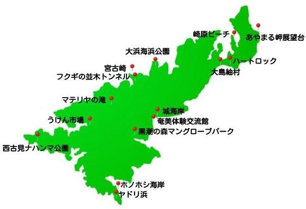 奄美大島_観光地マップ_210215