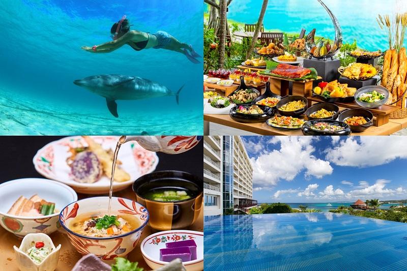 沖縄・恩納村:ルネッサンス リゾート オキナワ、「Club Savvy 2021」3連泊以上でお得に!
