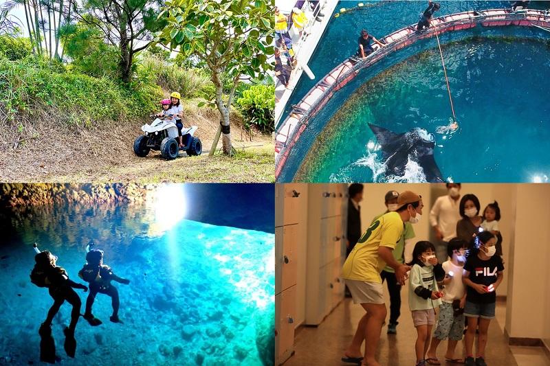 沖縄・名護市:オキナワ マリオット リゾート&スパ、春のアクティビティが盛りだくさん!