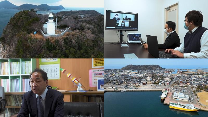 """大分・姫島:IT企業や⼈材が集まる離島""""姫島ITアイランド""""にご興味ありませんか?"""