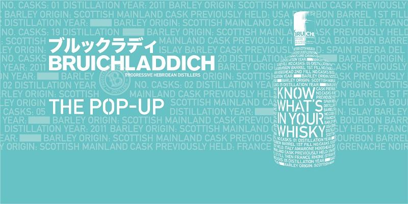 六本木にイギリス・アイラ島が出現!?ウイスキーを楽しむ『ブルックラディ The Pop-Up』日本初開催