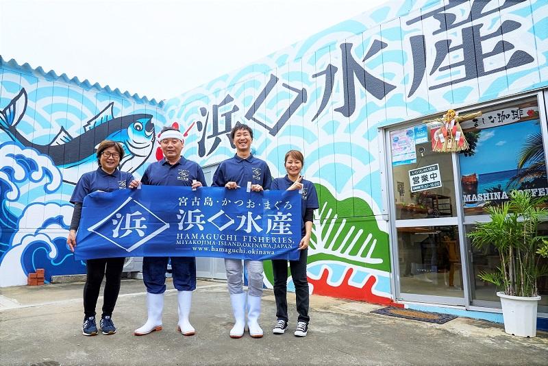 沖縄・宮古島:浜口水産、宮古島のソウルフード「鰹ちゅう汁」全国配送開始