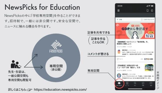 隠岐諸島・島前_隠岐島前教育魅力化プロジェクト