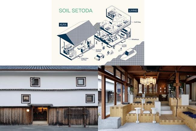 生口島_SOIL SETODA