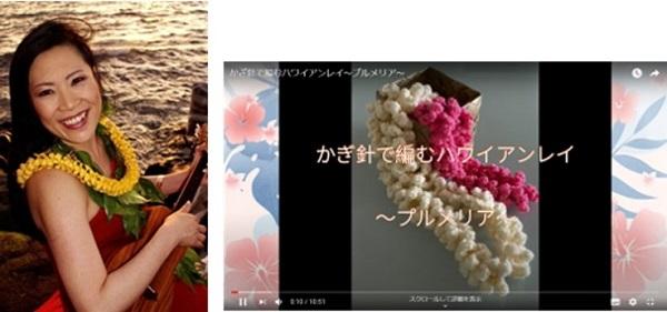 ハワイ_『お台場ハワイ・フェスティバル【オンライン】』