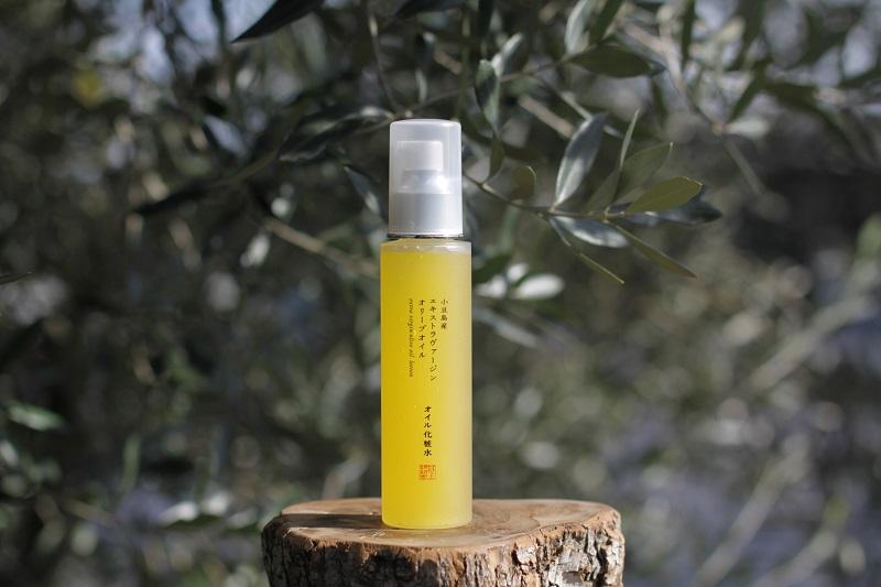 小豆島:オリーブ果実油を美容液に散りばめた新しい化粧水「オイル化粧水」新発売