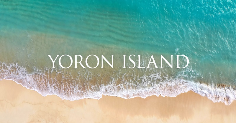 与論島:YORON BLUEが世界へ!ヨロン島の観光PR動画がヨーロッパで最優秀賞獲得!
