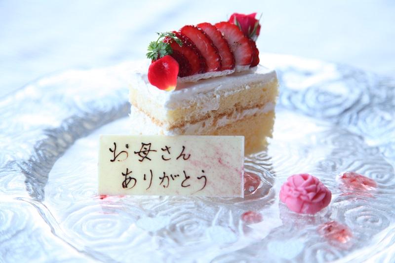 大毛島:アオアヲ ナルト リゾート、母の日の贈り物♪宿泊プラン販売