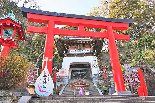 江の島_江島神社 朱の鳥居_210420
