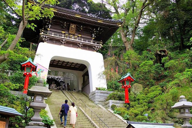 江の島_江島神社 瑞心門_210420