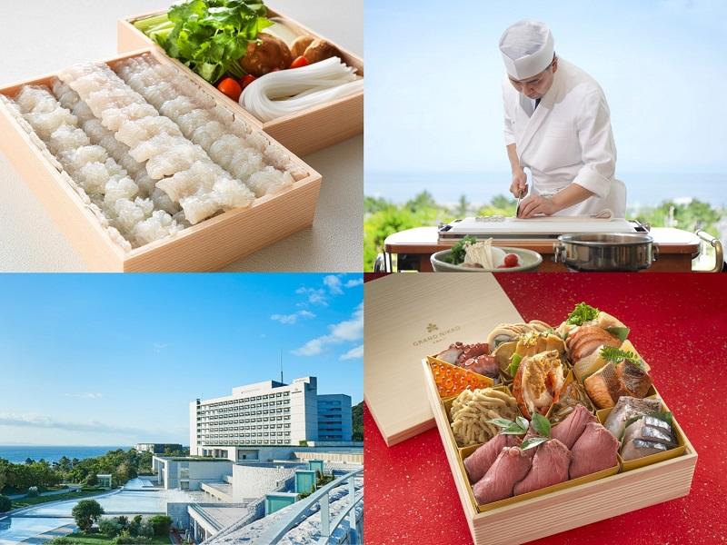 淡路島:グランドニッコー淡路の美食をお取り寄せ。ご自宅で休日のひとときを贅沢に。