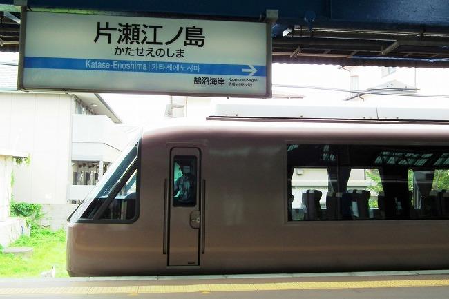 片瀬江ノ島駅_210420