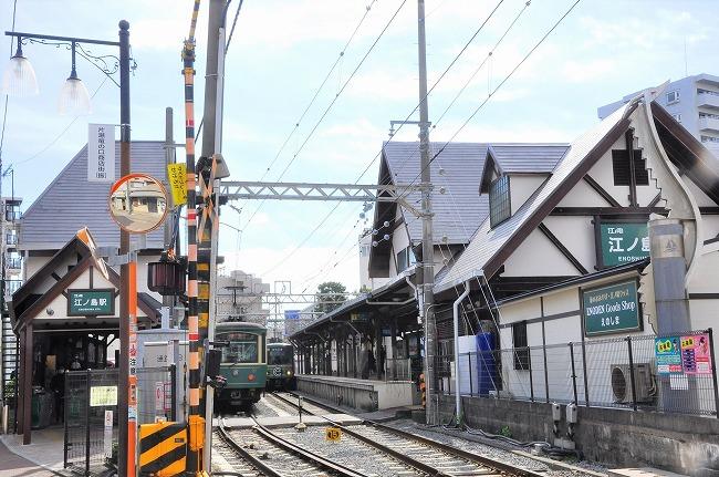 江ノ島駅_210419