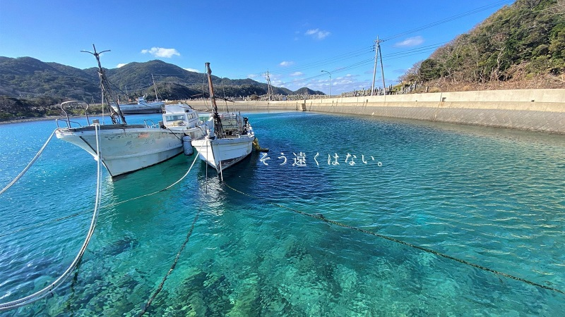 """長崎・新上五島町:""""そう遠くはない上五島""""をおさんぽ動画で感じてみませんか。"""