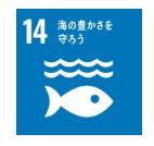 沖縄_オリオンビール SDGsデザイン缶