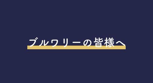 Otomoni(オトモニ)_クラフトビールオンラインツアー