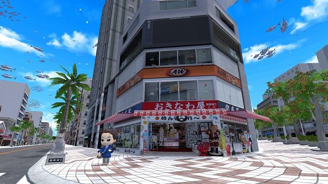 沖縄_「バーチャルOKINAWA β版」