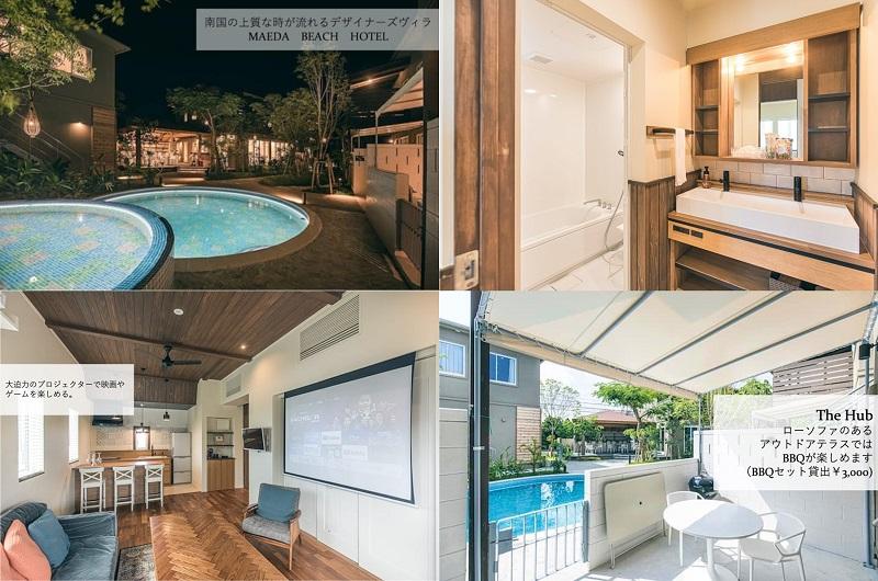 沖縄・恩納村:デザイナーズヴィラ「MAEDA BEACH HOTEL」7月学生限定特別プラン登場!