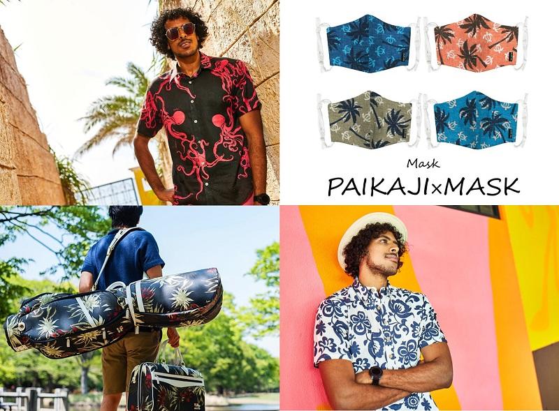 沖縄発のアロハシャツブランド、父の日フェア『PAIKAJI Father's Gift Selection 2021』開催