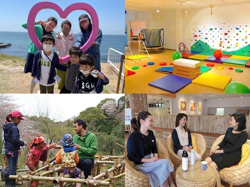 淡路島:『ひとり親 働く支援プロジェクト』100名募集!シングルマザーが安心できる環境を。