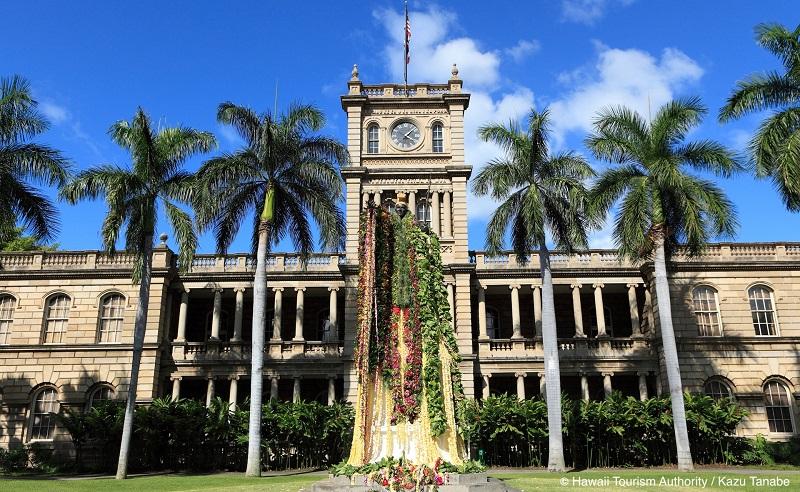 ハワイ州の祝日「カメハメハデー」LIVEウェブセミナー6/11開催