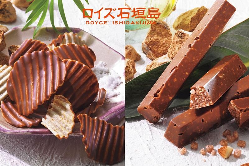 「ロイズ石垣島」に新商品が登場!人気のポテトチップチョコレートの限定味も。