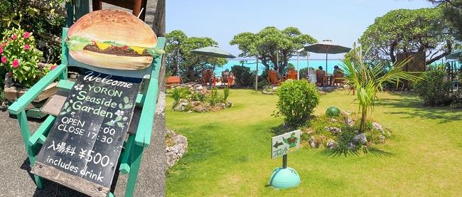 与論島_YORON Seaside Garden_A04