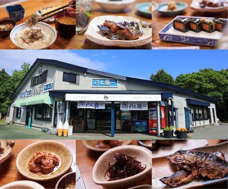 利尻島からお届け!人気お土産店がオンラインショップをオープン!