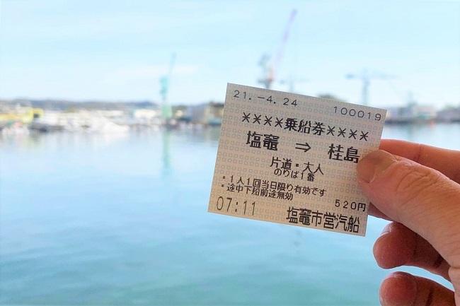 浦戸諸島_A10