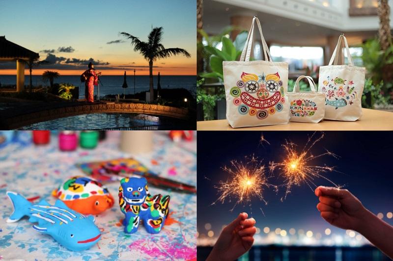 沖縄・名護市:オキナワ マリオット リゾート&スパ、沖縄を堪能する6つのイベント開催
