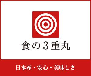 加計呂麻島_タイケイ製糖『真きび酢』
