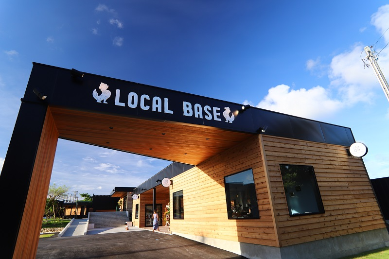 沖縄・宮古島の衣食住文化の情報発信基地「LOCAL BASE」リニューアルオープン!