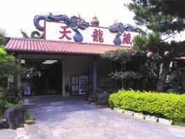 沖縄_瑞穂酒造