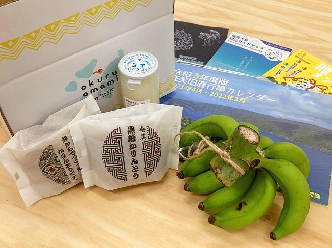 奄美大島_さとふる「ふるさと応援サロン2021<九州の自然を満喫!編>」