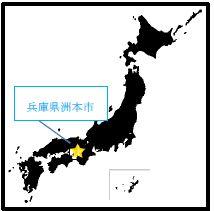淡路島_洲本+「淡路島洲本市 御食国フェア in TOKYO」