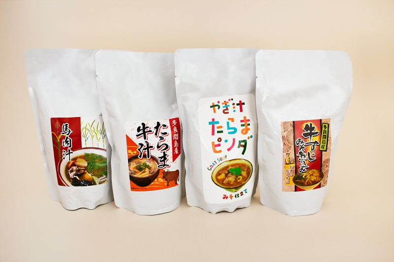 沖縄・多良間島:たらま農産、やぎ汁など島の特産品を全国へ。ECサイト開設!