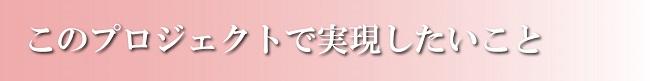 厳島_錦水館