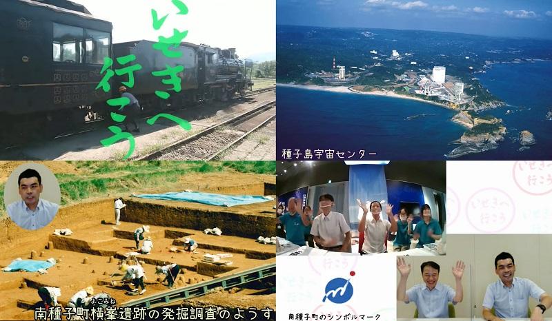種子島:「いせきへ行こう!」鹿児島県南種子町の遺跡から地域の魅力を発掘