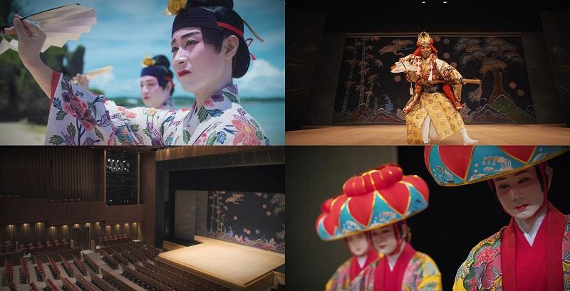 沖縄伝統芸能と国立劇場おきなわの魅力を與那城奨(JO1)がナビゲート!