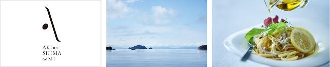 江田島_オリーブオイル「安芸の島の実」