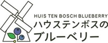 針尾島_ハウステンボス