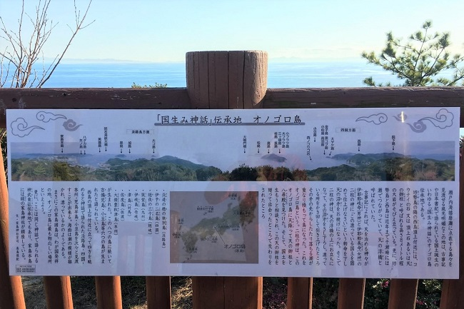 家島諸島_坊勢島「かしわの山山頂展望台」_A10